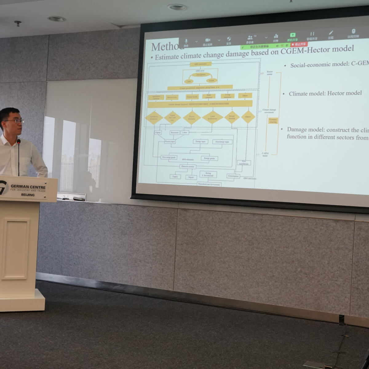 Mr. Wang Tianpeng holds a presentation during the workshop on March 17, 2021