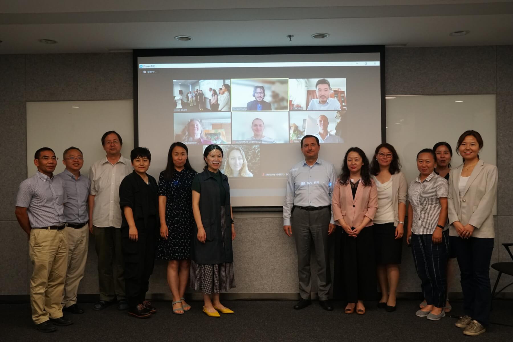 Participants at the China-EU Expert Dialogue.