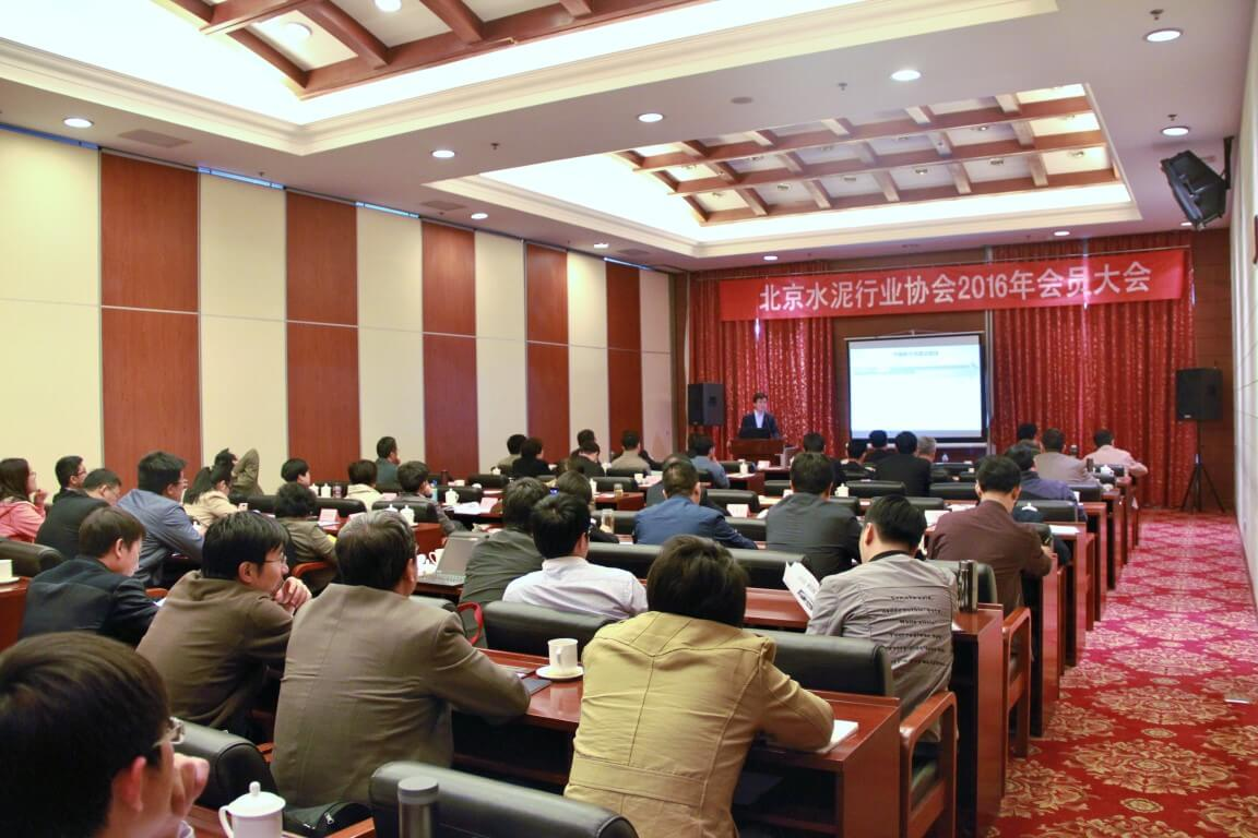 Beijing Cement Wkshp 016 (Medium)